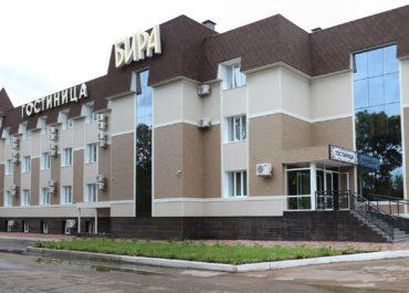 Гостиница «Бира»