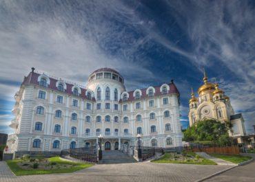 Отель «Sopka»