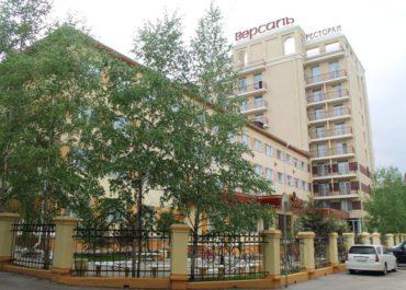 Гостиничный комплекс «Версаль»